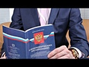 Главное на Радио России: развитие некоммерческих организаций