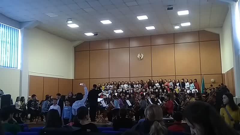 Симфония хор дайындык 55 жылдык