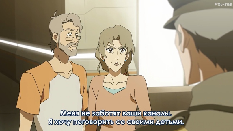 Памяти героев посвящается. Адмирал Санда, изображение №5