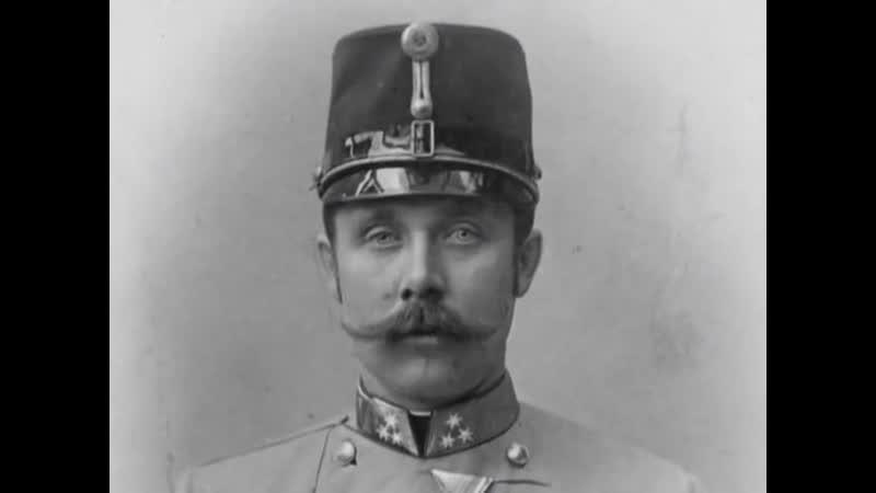 Самые громкие преступления ХХ го века Убийство Франца Фердинанда