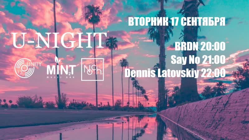 U-Night @ Mint 17.09.19