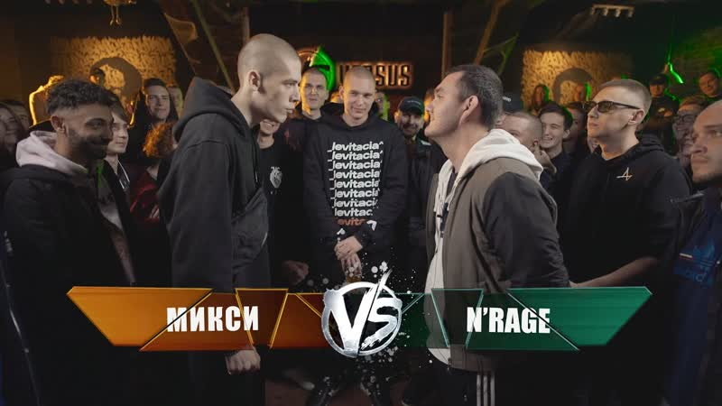 [versusbattleru] VERSUS FRESH BLOOD 4 (Микси VS N'rage) Этап 5