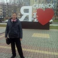 Баляев Александр
