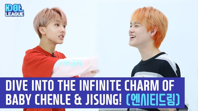 (ENG SUB) NCT DREAM(엔시티드림), DIVE INTO THE INFINITE CHARM OF CHENLEJISUNG! - (55) [IDOL LEAGUE]