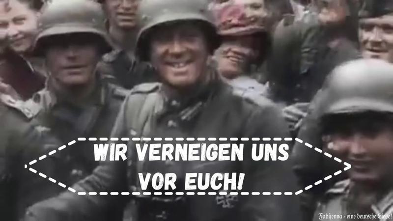 Du bist bist der Wind deutscher Mann