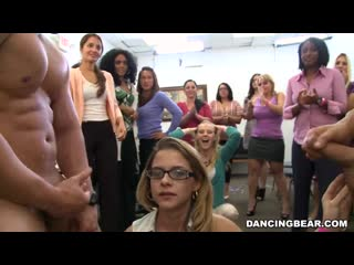 Dancingbear Office Party Cock Massacare
