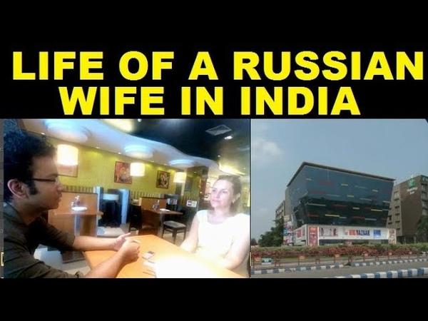 Life of a Russian Wife in India Kolkata Vlog