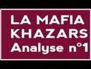 [News Infos] La mafia khazars Analyse n°1