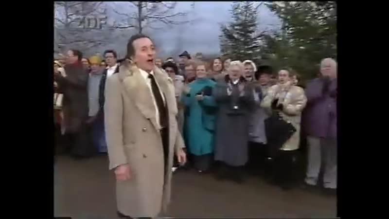 Al Martino Lady Rosalita ZDF Fernsehgarten im Winter 1993 песня Дитэра Болена Dieter Bohlen