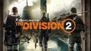 Прохождение Tom Clancy's The Division 2 Часть 30 Главарь изгоев