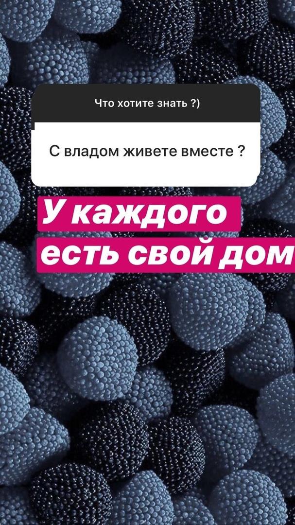Ксения Шаповал тусит по клубам с другими парнями
