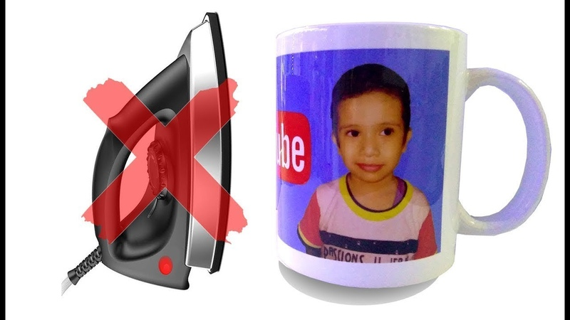 How to Print Your Favourite Photo on Mug at home - Using Microwave