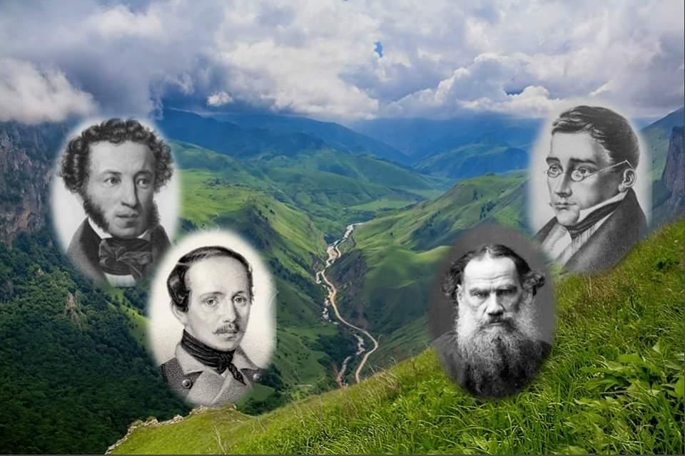 Афиша Воронеж Кавказские истории литературных классиков