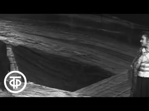 М.Шолохов. Поднятая целина. Серия 1. Московский драматический театр им. А.С.Пушкина (1971)
