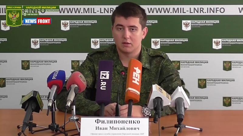 Нацисты Билецкого обстреляли блокпост ВСУ - НМ ЛНР