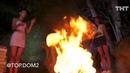 """ДОМ 2 - ГЛАВНОЕ ШОУ О ЛЮБВИ 🤍 on Instagram """"Алеся Семеренко сожгла подарки от Сергея Захарьяш  ЗАХАРЬЯШСЕМЕРЕНКО"""""""