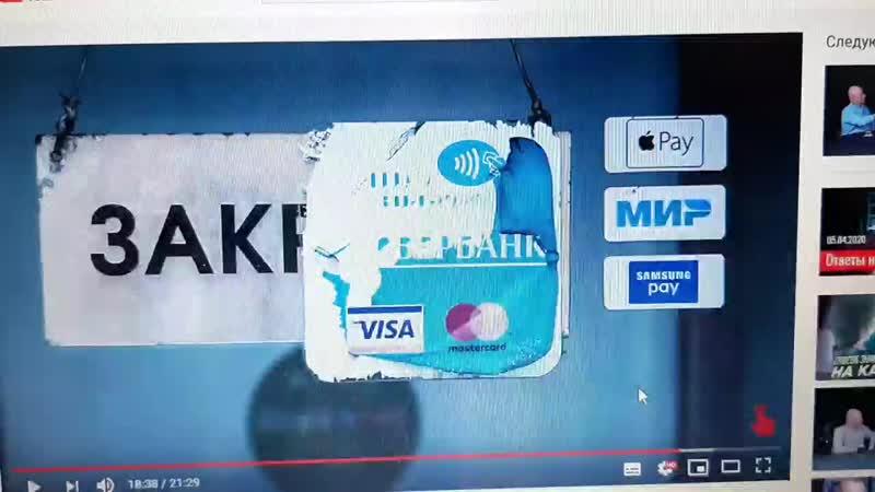Константин Сёмин отрывок АгитПроп 05.04.2020