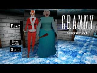 БАБКА ГРЕННИ это ЭЛЬЗА и ГРЕНДПА концовка с ЛОДКОЙ Обновление - Granny 2 Chapter