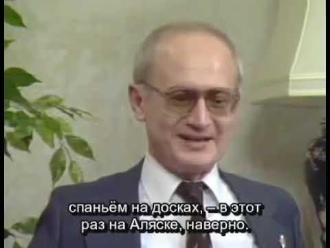 Юрий Безменов Подрывная деятельность в прессе свободного мира русские субтитры 1984