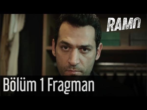 Ramo 1. Bölüm Fragmanı