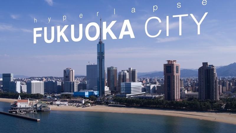 Hyperlapse Fukuoka City, Japan 4k (Ultra HD) - 福岡 Short ver.