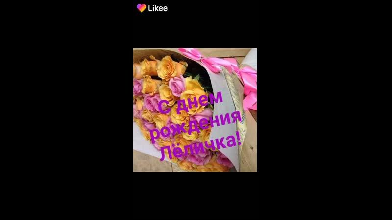 Like_2019-09-12-22-26-28.mp4