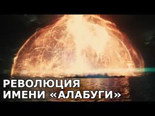 Выжечь НАТО: Россия победит без бомб и ракет