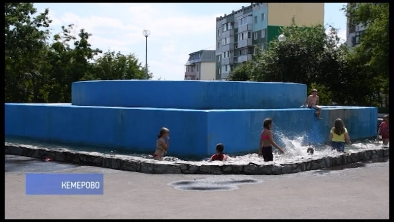 Купание на грани. В жилом районе Кедровка дети с риском для здоровья принимают водные процедуры