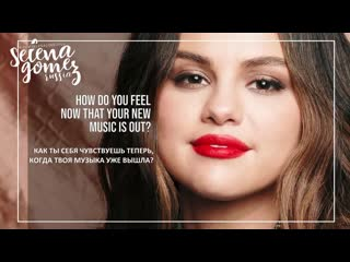 RUS: Selena Gomez Shares What Shes Most Excited For On Her Upcoming Album!