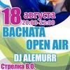 Bachata OPEN AIR Expression dance studio