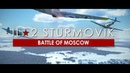 IL 2 Sturmovik Battle of Moscow Join the Fight