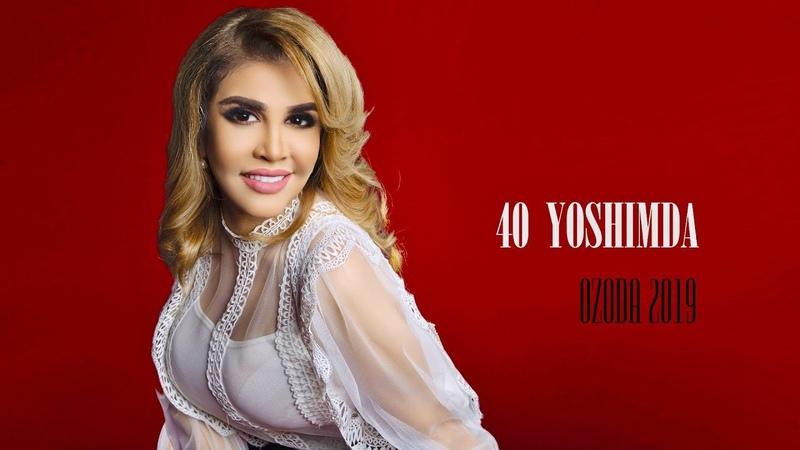 Ozoda - 40 Yoshimda I Озода - 40 Ешимда [ Official video 2019 ]