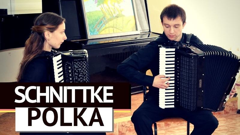 Шнитке Ревизская сказка Полька Шинель ' Schnittke Gogol Suite Polka Accordion Duet