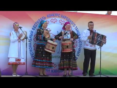 Марийский танец Радуют Магашлы Алмантаевские Видео Хайбуллина Василия