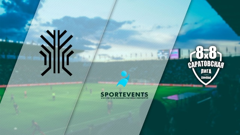 Mary Jane - Sportevents 2:2 (2:0)