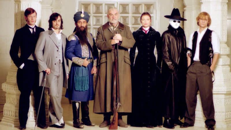Лига выдающихся джентльменов The League of Extraordinary Gentlemen 2003 Года