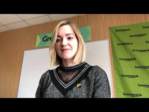 Гринвэй Greenway презентация компании и бизнеса Экология Маркетинг Миссия Анна Гребецкая