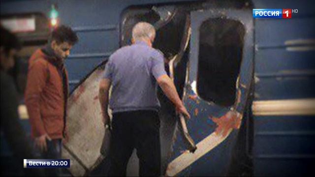 Вести в 20:00 • Трагедия в питерском метро: хроника событий и первые версии