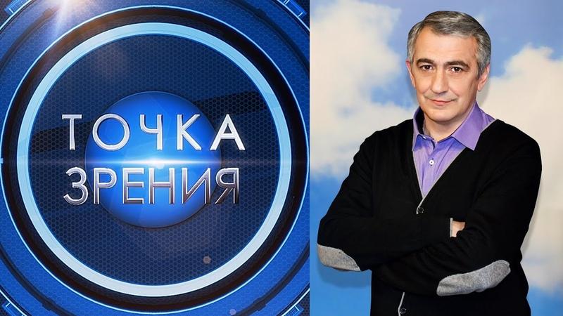 Тупая русофобия разнесет Украину вдребезги Точка зрения 03 09 20