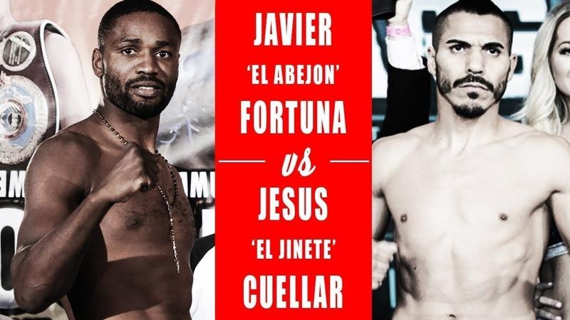 Fight Night Champion Хавьер Фортуна Хесус Куэльяр Javier Fortuna Jesus Marcelo Andres Cuellar