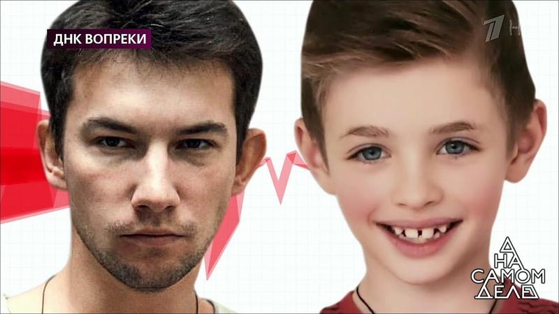 Звезда Кадетства - впервые о внебрачном сыне. На самом деле. Выпуск от 28.11.2019