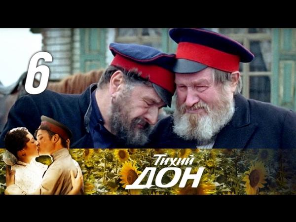 Тихий Дон 6 cерия 2015 Драма экранизация @ Русские сериалы