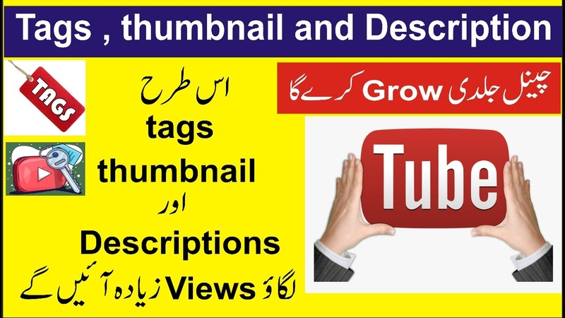 Kt How to Use properly Tags Description and thumbnail Get More Subscribers Views Full Information