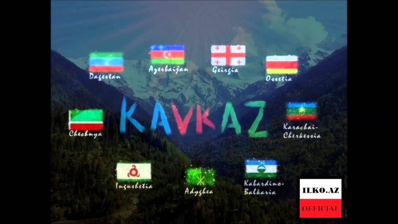Kavkaz Sila Bratva Caucasus Caucasian Music Qafqaz