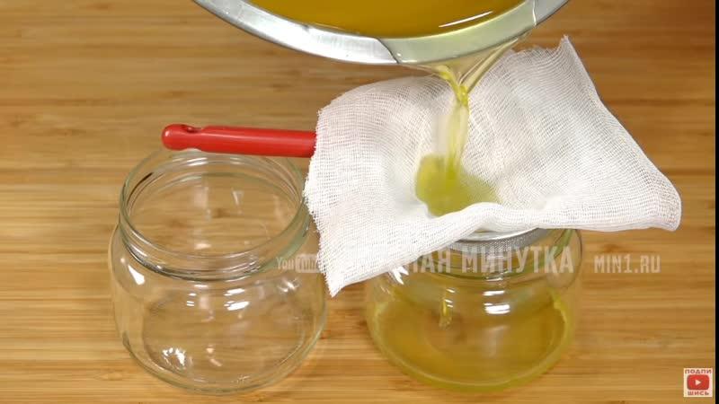 Как приготовить топленое масло