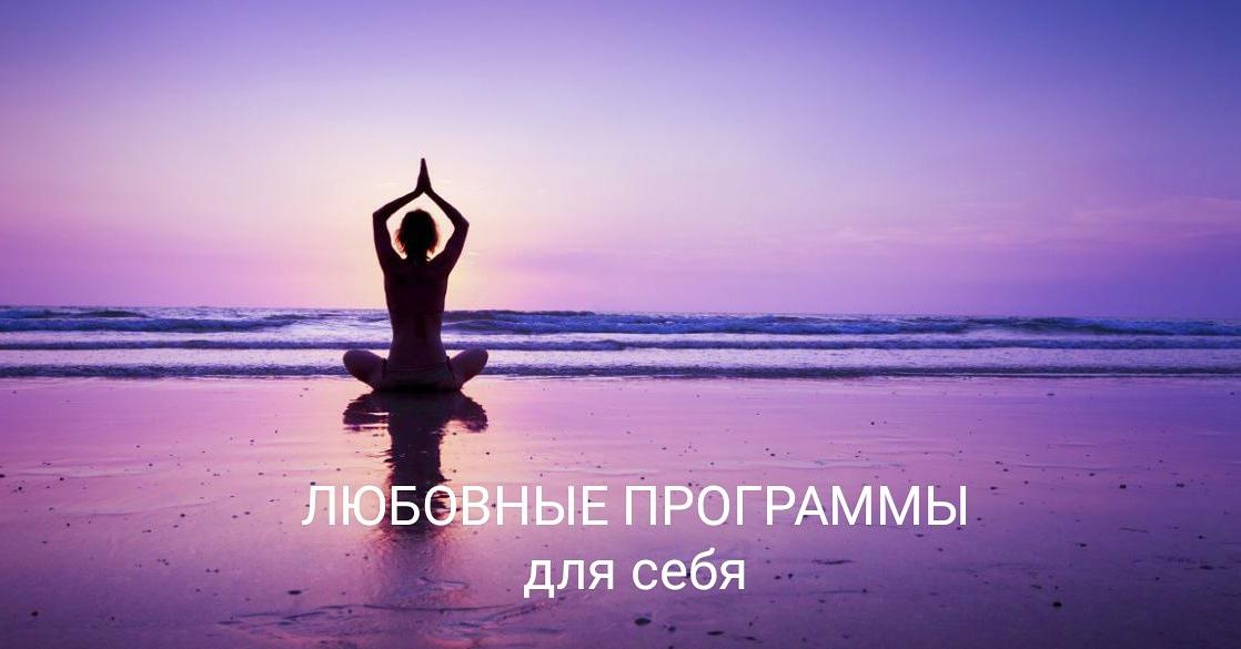 любовнаямагия - Программные свечи от Елены Руденко. - Страница 16 JhPBJpOSoYY
