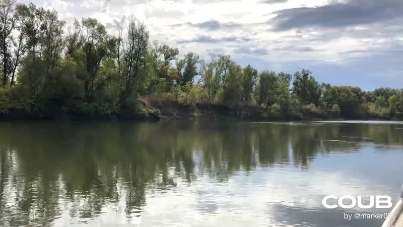 Volga River Quartz Summer Can Wait Original