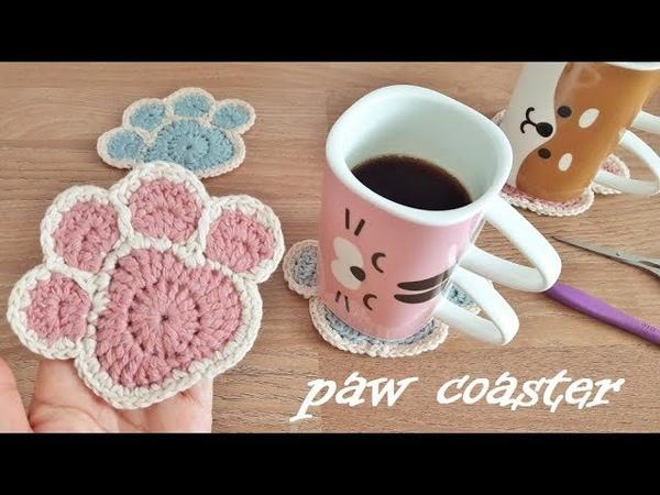 Paw coaster かぎ針編み 犬猫 肉球コースター 肉球モチーフの編み方 코바늘 강아5164