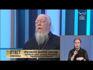 Ответ священника  РПЦ  католическому  коронавирусу.