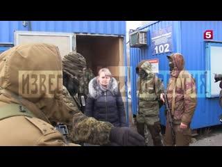 Обмен пленными начался вДонбассе